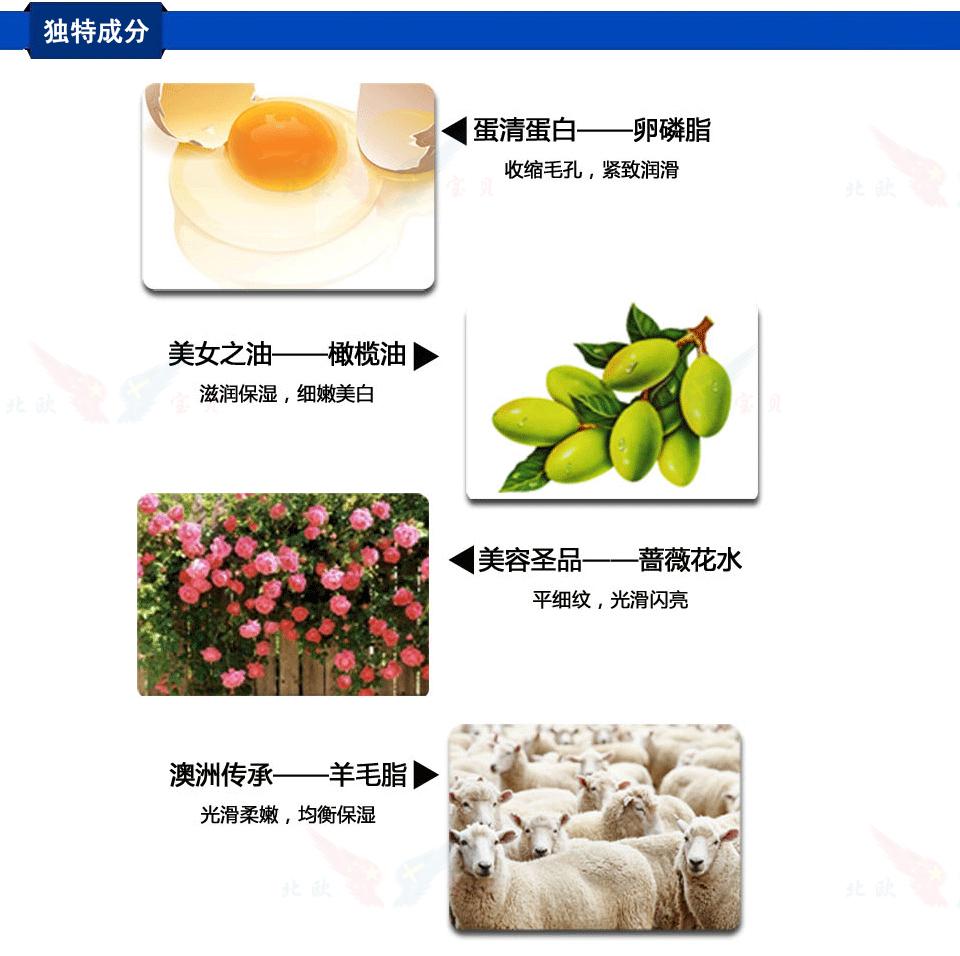 维多利亚蛋清皂详情_02.jpg